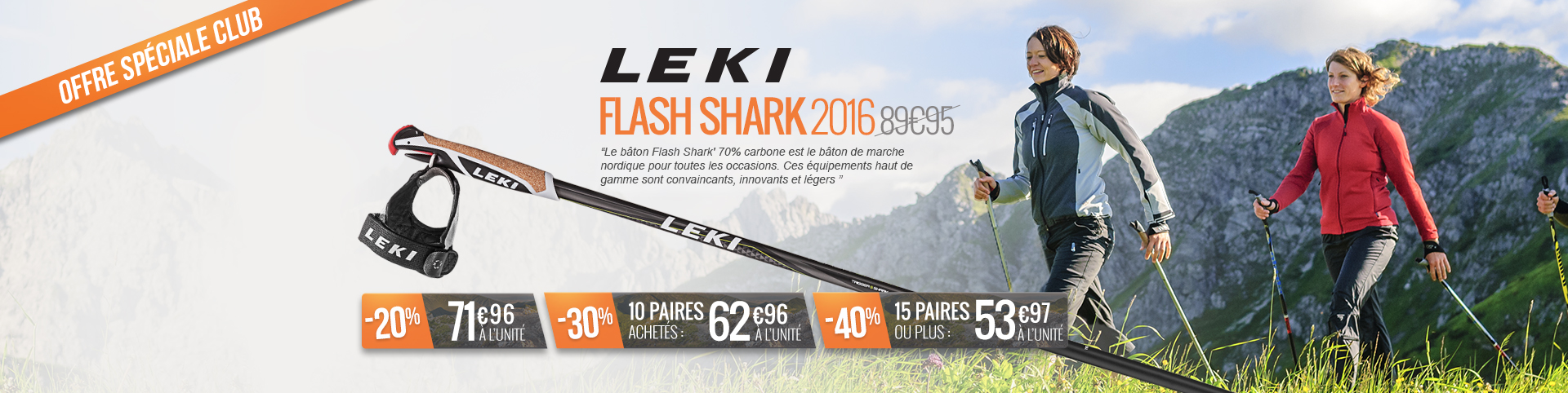 LEKI FLASH SHARK 2016